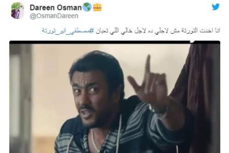 عاجل: ظهور مصطفى ابو تورته.. من هو مصطفى ابو تورته؟ القصه كامله